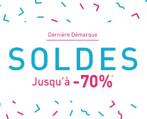 Soldes DIM : jusqu'à -70%
